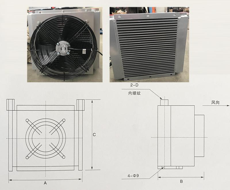 油液冷却机外形尺寸