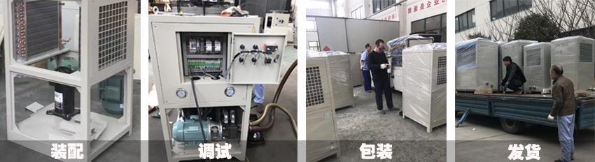 水液冷却机装配