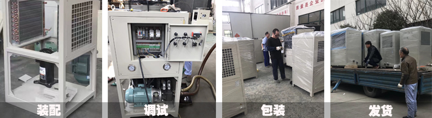 LYD150型油冷机
