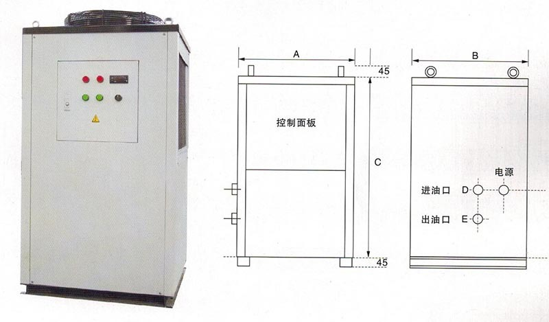 油冷机尺寸图